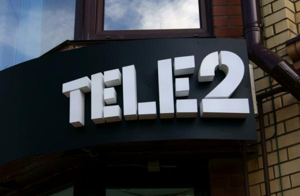 Telel2gid.ru