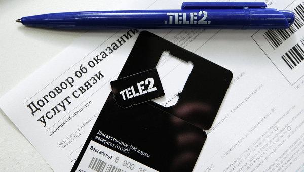 Как узнать список услуг на Теле2