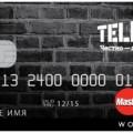Услуга «Обещанный платеж» от Теле2