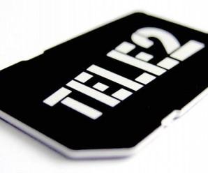 Как проверить счет и подключенные услуги на Теле2: инструкция