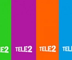 Тарифы Теле2 в регионах России (часть 3)