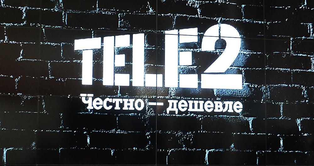 Тарифы Теле2 в Санкт-Петербурге и регионах России (часть 2)