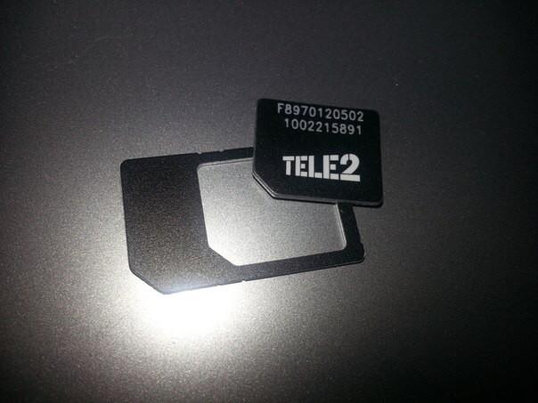 Как купить сим карту Теле2 онлайн?