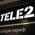 Тарифы Теле2 в регионах России (часть 9)