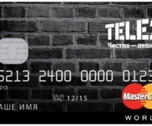 Услуга Обещанный платеж от Теле2
