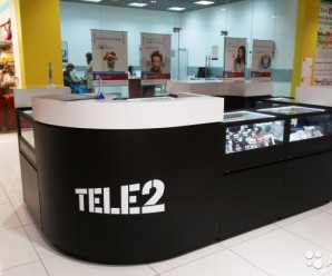Онлайн оплата Теле2 с карты и другие сервисы оператора