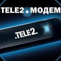 Интернет тарифы Теле2