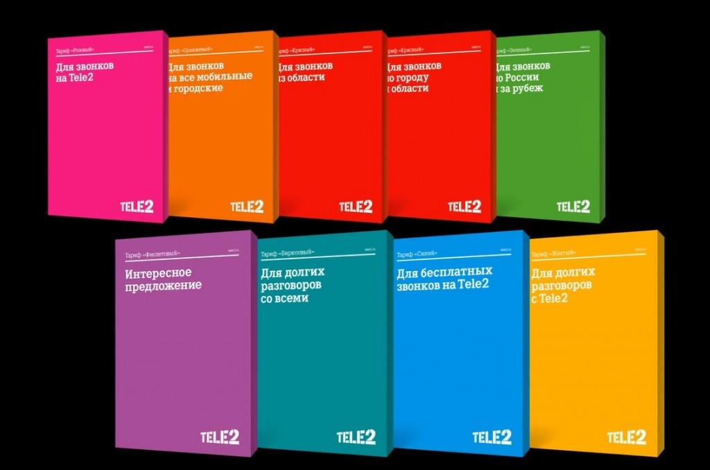 Новые тарифы Теле2 в 2015 году - обзор