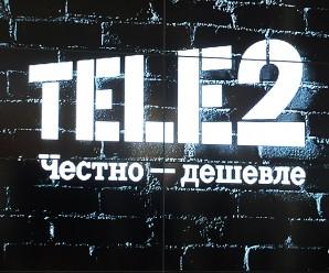 Тарифы Теле2 в регионах России (часть 2)