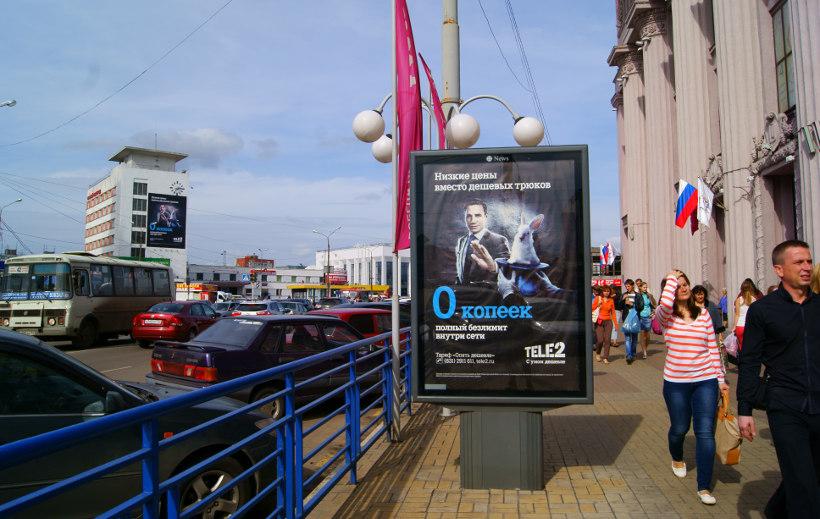 Тарифы Теле2 в Нижнем Новгороде