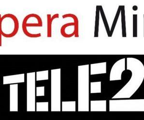 Опера Мини на Теле2 или безлимитный интернет за 3 рубля в сутки