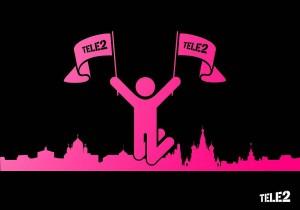 Официальный сайт Теле2: подробное описание (часть 3)