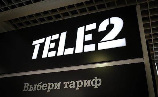 Тарифы Теле2 в России