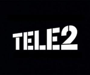 Популярные интернет опции Теле2: подробное описание (часть 2)