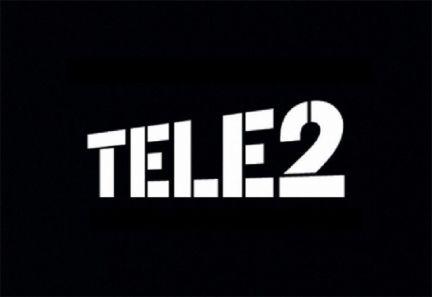 отключение интернета на теле2